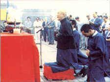 Fujiyama Pray